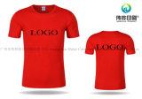 Baumwollrundes Stutzen-Kleid/Frauen-T-Shirt