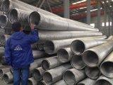 Tubo flessibile Braided flessibile del metallo dell'acciaio inossidabile Dn6~Dn600