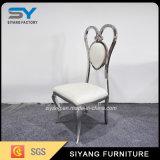 Cena de la silla en forma de corazón de la boda del metal de los muebles de la silla