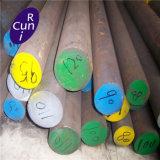 Аиио O1 умирают стальную трубу для строительства