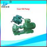 좋은 품질 중유 전기 기어 기름 펌프