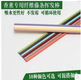 La fábrica revisó el palillo sintetizado coloreado de la caña de la fibra de vidrio con fragancia del perfume en hogar