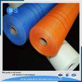 高温抵抗のガラス繊維の網
