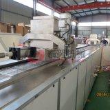 Máquina da fatura de chocolate para a produção pequena