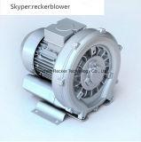 Heißes Vakuumpumpe-Luft-Gebläse des Verkaufs-2017