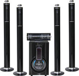 5.1 Heimkino-Lautsprecher für Multifunktionsgebrauch