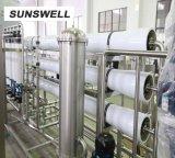 工場専門家ROの純粋な飲料水の処理場