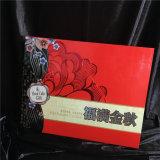 Relieve plateado/Hot Stamping Wholesale Caja de papel para la Tarta/Snack/Don