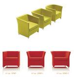 Armrestが付いている現代余暇の居間ファブリック椅子
