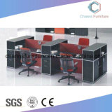 Новый кабинет раздел сотрудников рабочей станции в таблице CAS-W1850