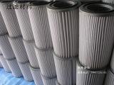 De niet Geweven Zak van de Filter van het Stof van de Polyester Patroon Geplooide