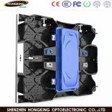 Étalage polychrome d'intérieur de module de l'usine P7.62-8s DEL de Shenzhen