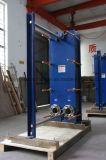 Thermowave remplaçable et le châssis de la plaque de joint échangeur de chaleur