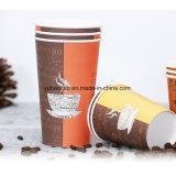 カスタムサイズの使い捨て可能なテークアウトの熱いコーヒー紙コップ
