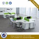 4つのシートMDFのオフィス用家具(HX-NJ5051)