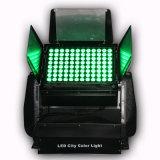 段階の照明工場供給96PCS 12W RGBW IP65屋外都市カラー壁の洗濯機