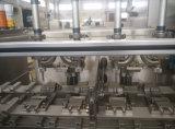 소규모 포장 기계