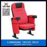 영화관 의자 강당 의자 VIP 극장은 극장 착석 가구 MP1505에 자리를 준다