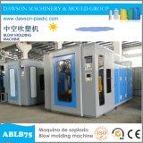 машинное масло 5L HDPE/PE разливает автоматическое машинное оборудование по бутылкам изготавливания