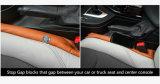 PU-lederner Auto-Sitzabstandsauffüllen Stecker-Leck-Deckel-Naht-Stecker-Distanzstück-Einfüllstutzen-Schlitz-Stopper-Leck-Beweis-Deckel