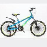 [وهولسلس] سعر رخيصة 16 '' جدي درّاجة أطفال درّاجة أطفال درّاجة