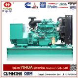 groupe électrogène diesel de bâti ouvert de 50kw/62.5kVA Yuchai avec du ce d'OIN (42.5-750kVA/34-600kw)