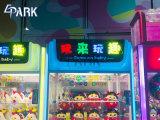 Торговый центр детской игрушкой кран сборку машины