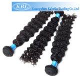 8 Polegada Encaracolado Micro Brasileira Loop do anel de extensões de cabelo