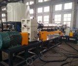 側面力の送り装置のHDPEの木枠または缶の薄片の粒状化機械