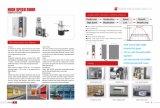 Heiße verkaufende hohe Stabilität 2017, die automatischen Tür-Servosystems-Gatter-Bediener (Hz-FC020, rollt)