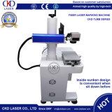 문구용품을%s 고산 힘 섬유 Laser 표하기 기계