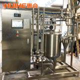 Свежее молоко Pasteurize машины (1000 л/ч)