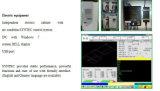 CNC 대패 기계 MDF와 단단한 나무 가구를 위한 자동적인 변화 공구 기계