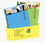 Профессиональные детей историю книги печать пользовательских брошюра собрала бумажную упаковку