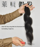 estensione brasiliana Lbh 067 dei capelli di Remy del Virgin del tessuto dei capelli umani di 9A 100%