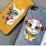 Reizender Stickerei-Telefon-Deckel-Karikatur-HundeHandy-Fall für Fall iPhone7/8