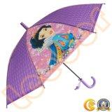واضحة قبة [ليتّل كيد] مطر أرجوانيّة [بو] مظلة