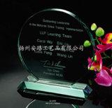 Verre de Jade Awards (Prix ALG029) en verre, de jade de souvenirs de verre