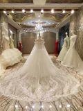 왕 결혼 예복 2017년 신부 가운