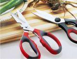 Высокое качество мяса срезной Multi-Use кухонные ножницы