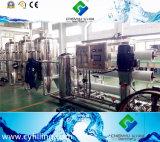 Автоматическая линия воды бутылки заполняя сделанная в Китае