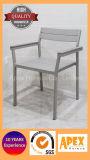 Для использования вне помещений Lesure мебель из алюминия планке стул ресторан кресло