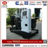 Foton Isuzu 24kw/30kVA는 연다 Amf 기능 (16-36kW)를 가진 디젤 엔진 발전기를