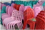 Silla plástica/silla del café/silla amontonable/silla del ocio