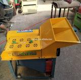 Machine van de Schiller van het Graan van de Uitvoer van de fabriek de Kleine Elektro voor Verkoop