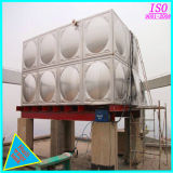 Высокое качество фильтр для очистки воды из нержавеющей стали бак для хранения