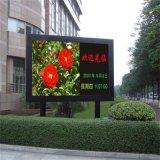 Outdoor P8mm monté sur un mur de la publicité de haute qualité mur vidéo LED