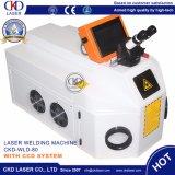 용접 금 은 합금 반지 목걸이 팔찌 사슬 CCD 용접을%s 탁상용 작은 휴대용 보석 YAG Laser 용접공