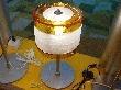 현대 램프