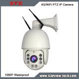 18X 4G WiFi 1080P étanche IP CCTV PTZ Caméra de sécurité